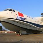 AVIC AG600_2